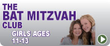 Bat Mitzvah Club Icon.jpg