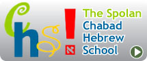 Chabad Hebrew School Logo